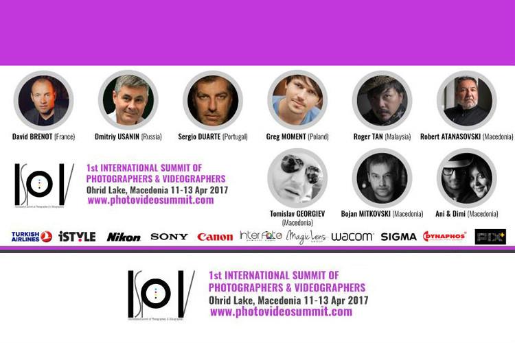 Ohrid, Macedonia - 11/12/13.04.2017. International Summit